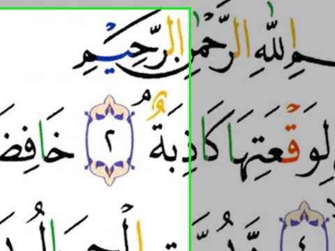 Terbaru Karoke Quran Surat Al Waaqiah Untuk Pemula Arirkm Ari Tajwid