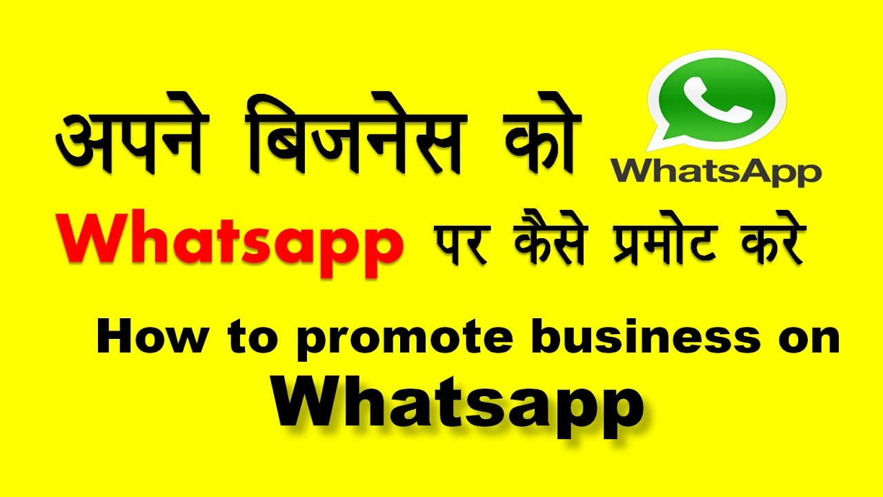 whatsapp how to join group