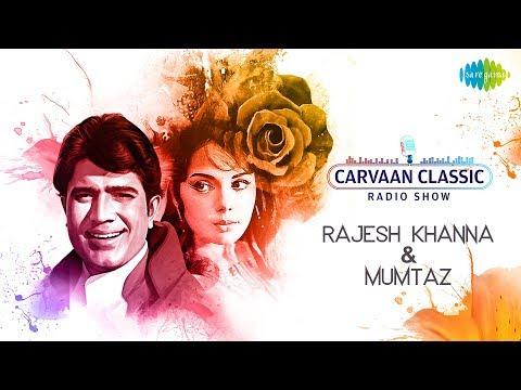 Carvaan Classics Radio Show | Rajesh Khanna & Mumtaz Special |Jai Jai Shiv Shankar|Bindiya Chamke Gi