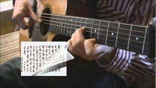 愛的真諦 (Love is) - Fingerstyle Guitar Solo