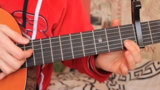 Sting - Shape of my heart урок на гитаре 2 часть продолжение