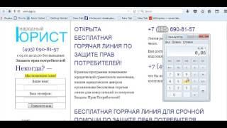 видео Телефон горячей линии МТС