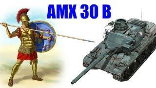 Pokaż co potrafisz !!! #1210 Hoplita na AMX 30 B