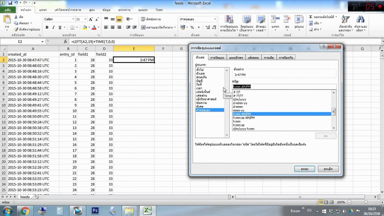 Thingspeak 2 export data to excel and convert utc to gmt7 thingspeak 2 export data to excel and convert utc to gmt7 nvjuhfo Image collections