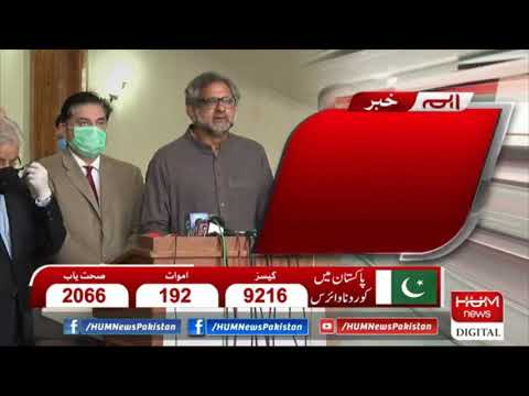 PMLN Demands Petrol Price To Be Reduced To 50 Rupees Pe Litre