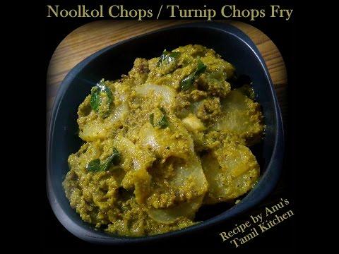 Noolkol Chops / Turnip Chops Fry (Tamil) | Anu