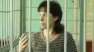 видео Судебное решение по обвинению в совершении преступления, предусмотренного ч. 1 ст.204 УК Украины