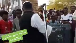 الفنان عبدالله علي ود دار الزين والعازف حنترة