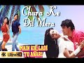 Chura Ke Dil Mera - JHANKAR BEATS | HD VIDEO | Akshay & Shilpa |  Bollywood Romantic Songs