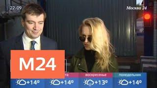 Смотреть видео Жену депутата доставили в УВД после танцев на МКАД - Москва 24 онлайн