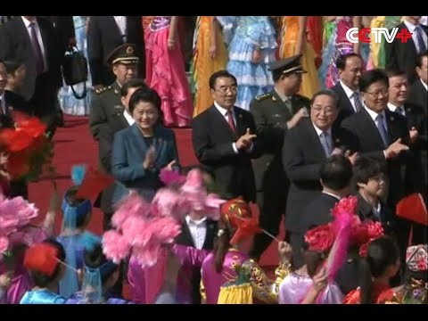 Central Delegation Arrives for 60th Anniversary Celebration of Xinjiang Uygur Autonomous Region