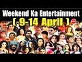 Bollywood Weekend News | 9-14 April 2018 | Bollywood Latest News and Gossips