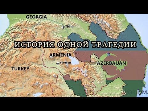 ИСТОРИЯ ОДНОЙ ТРАГЕДИИ : Talyshistan Tv 31.05.2017 News in azerbaijani