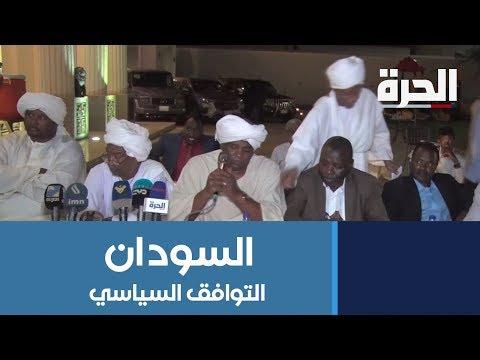 السودان.. الأحزاب والقوى السياسية أمام امتحان الحكومة المدنية
