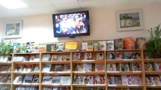 Библиосумерки 2014 г. в детской библиотеке