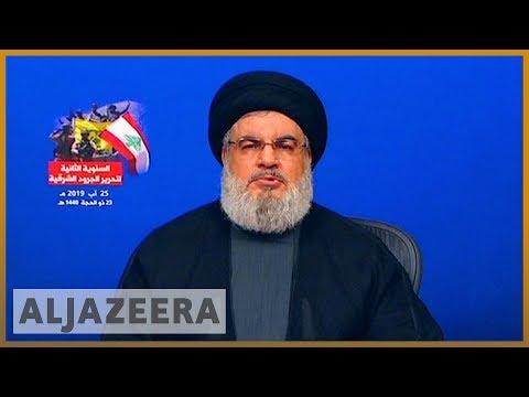 Hezbollah Warning: Israel Reveals 'intelligence' Detail