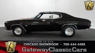 1970 Chevrolet Chevelle Gateway Classic Cars Chicago #1035