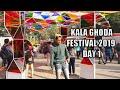 KALA GHODA ART FESTIVAL 2019 | day 1 | Jay Solanki Vlogs