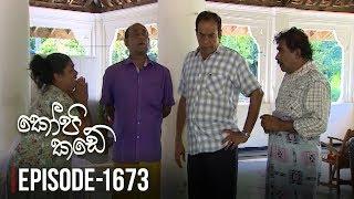 Kopi Kade  | Episode 1673 - (2019-04-21) | ITN Thumbnail