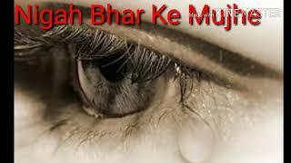 Kisi Ne Bhi To Na Dekha Nigah Bhar Ke Mujhe barabar aaj ka Dainik Bhaskar