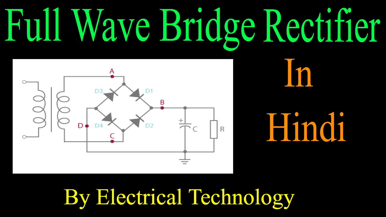 Full Wave Rectifier Project Report Pdf