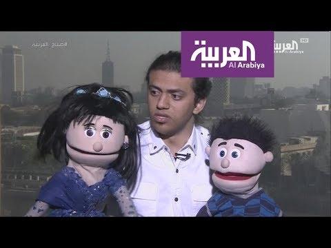 #صباح_العربية: أبانوب فلكس في عرض مذهل حي في صباح العربية  - نشر قبل 17 دقيقة