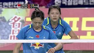 2014 아시아 배드민턴 선수권대회 여자복식 결승 루오 잉,루오 유 VS 김하나,정경은