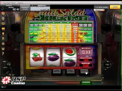 Видео Форум казино онлайн
