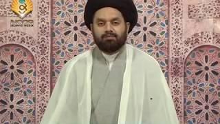 Lecture 46 (Namaz) Wajibaat-e-Namaz (7. Tashahud) by Maulana Syed Shahryar Raza Abidi