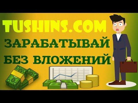 Вывел уже 1 500 000 рублей 2017 годиз YouTube · Длительность: 8 мин30 с