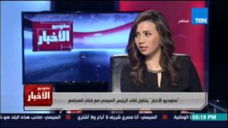 سمر نجيدة حول أزمة ريجيني:  الإعلام ترجم حوار الرئيس مع صحيفة إيطالية لم يخبر بها الإعلام المصري!