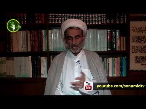 Hacı Əhliman - (şirk imanı zay edir)