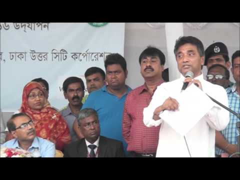 Meyor Annisul Huq's Speech on World Water Day