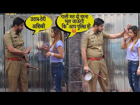 #tranding  Proposing to Police Man Prank Gone Wrong | Rits Dhawan