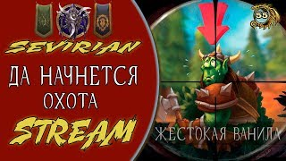 🔴World of Warcraft Ванила:
