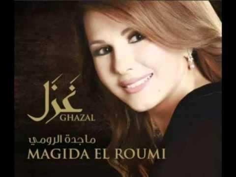 Majida El RoumiBass Ellak HabibiYouTube