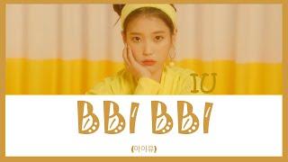 IU (아이유) - BBIBBI(삐삐) [Lyrics](Han/Rom/Eng)