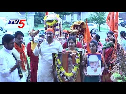Sai Paduka Yatra 7th Day in Chicago | Shirdi in America : TV5 News