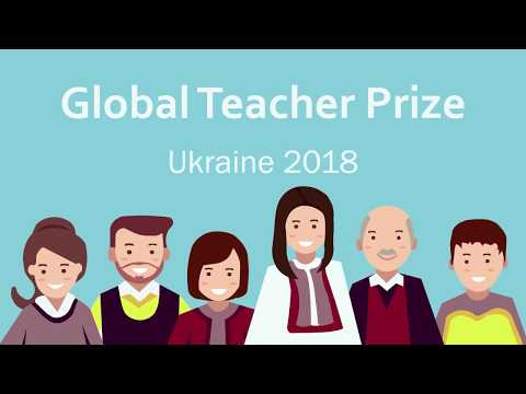 Global Teacher Prize Ukraine 2018