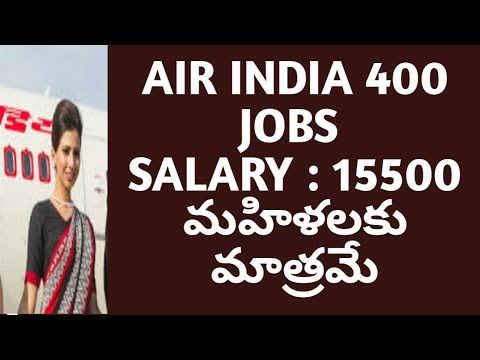 air india notification for female cabin crew || air india jobs || air india notification in