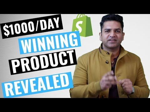 How I Find $1000/day Winning Products For Shopify Dropshipping (Product Of The Day 3) thumbnail