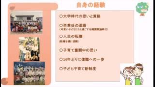 あかし女性応援フォーラム+(plus) 7/13 「大西亜紀さん(パネリスト)」