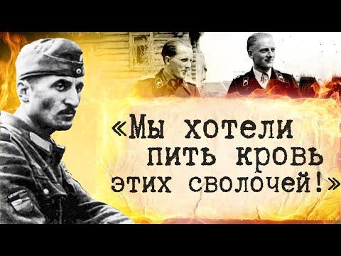 Как грузины, только ножами, вырезали 400 вооруженных фашистов! Великая отечественная