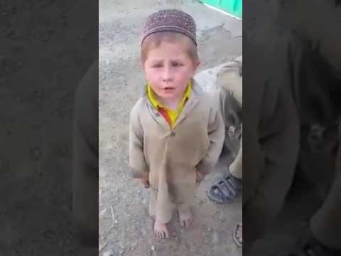 Funny kid , funny announcement  by a kid in Pashto language Pashto funny