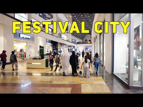 Dubai Festival City Mall Late night walk 2021