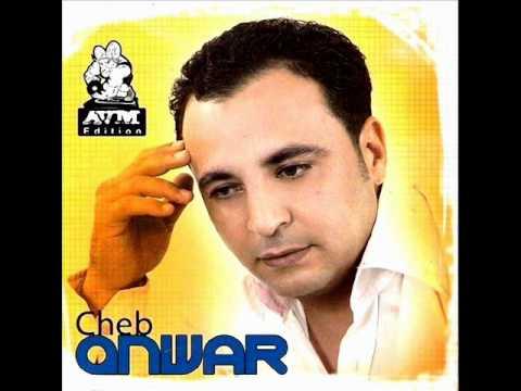 album cheb anouar 2011