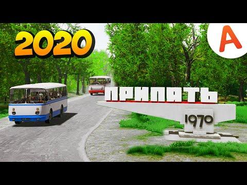 САМЫЕ ОЖИДАЕМЫЕ СИМУЛЯТОРЫ 2020 ГОДА