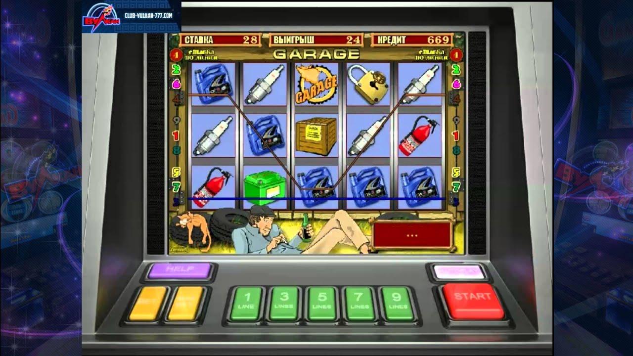 Новосибирск игровые автоматы вулкан работа фильмы ночь покера 2014 смотреть онлайн
