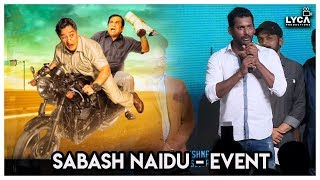 Sabash Naidu - Movie Launch Event | Lyca Productions