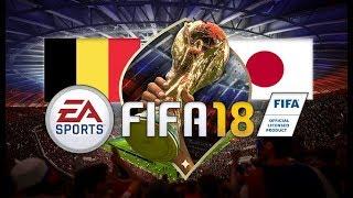 WM Orakel | Belgien - Japan | FIFA 18 World Cup